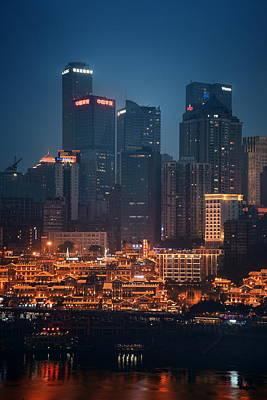 Photograph - Chongqing Hongyadong Shopping Complex by Songquan Deng