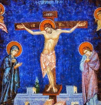 Medieval Painting - Christ Crucified by Esoterica Art Agency
