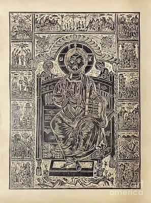 Christ Pantocrator Original by Milen Litchkov