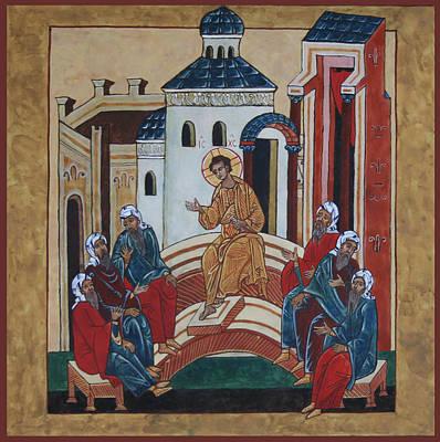 Christ Teaching In The Temple Art Print by Phillip Schwartz