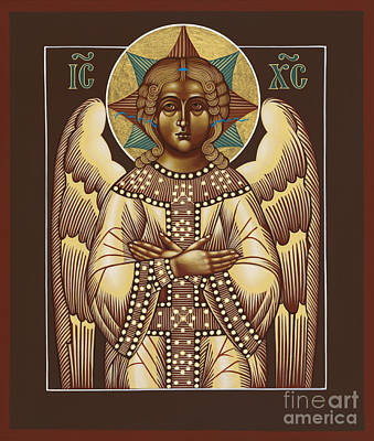 Jesus Christ Icon Painting - Hagia Hesychia - Jesus Christ Redeemer Holy Silence 086 by William Hart McNichols