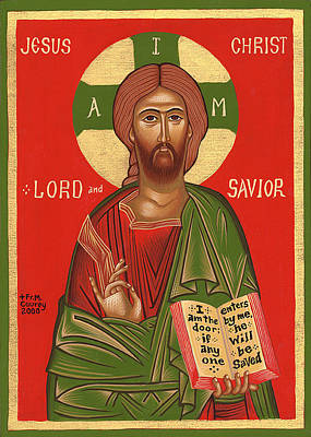 Greek Icon Painting - Christ, The Savior by Michael Courey