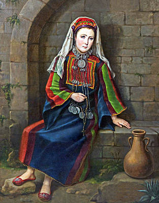 Painting - Christian Girl In Bethlehem 1884 by Munir Alawi