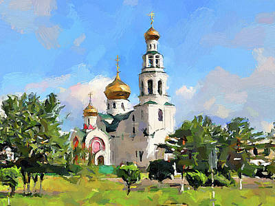 Digital Art - Church At Impression by Yury Malkov