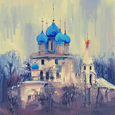 Siberia Digital Art - Church Blue by Yury Malkov