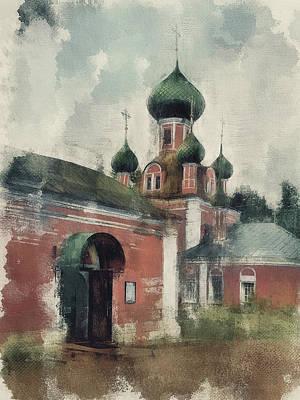 Digital Art - Church Dreams by Yury Malkov