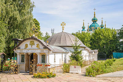 St Nicholas Of Myra Photograph - Church Of St. Nicholas Of Myra, In Kiev by Alain De Maximy