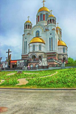 Drawing Digital Art -  Church On Blood by Tatiana Tyumeneva