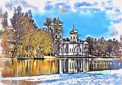 Digital Art - Church Reflection On Winter Pond by Yury Malkov