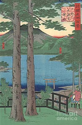 Chuzenji Lake Art Print