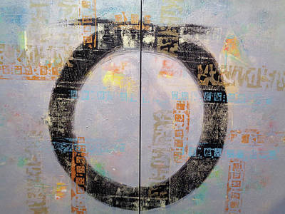 Painting - Circular Conversations by Dale Witherow