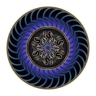 Digital Art - Circularium No. 2723 by Alan Bennington