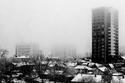 Bashkortostan Photograph - City Apartments Village Homes In Fog by John Williams