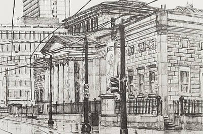 Pen And Ink Drawing Drawing - City Art Gallery by Vincent Alexander Booth