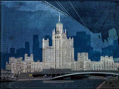Photograph - City In Blue by Nancie Rowan