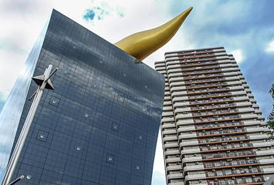 Cityscape - Tokyo Asakusa, Asahi Headquarter 4 Original