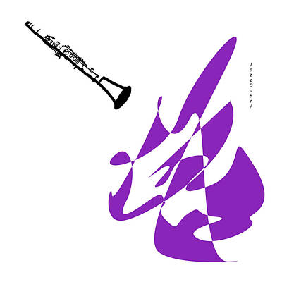 Digital Art - Clarinet In Purple by David Bridburg