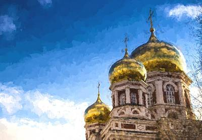 Photograph - Intercession Cathedral In Saratov Russia by John Williams
