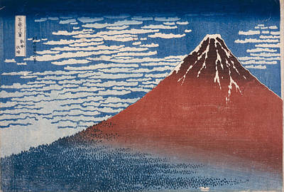 Painting - Clear Morning by Katsushika Hokusai