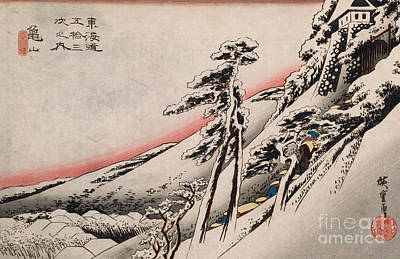 Painting - Clear Weather After Snow, Kameyama by Hiroshige