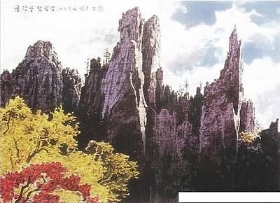 North Korea Painting - Cliff Sahmwon Of Mt. Goemgahg by Wuyeong Seon
