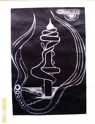 Clinging To Life Print by Eziagulu Chukwunonso