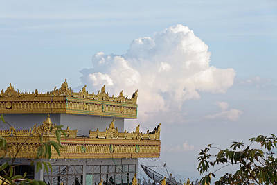 Clouds Of Burma Print by Kevin  Hayden