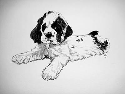 Black Cocker Spaniel Painting - Cocker Puppy by Carol Blackhurst