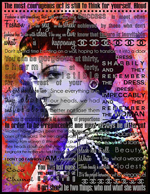 Coco Chanel Motivational Independent Quotes 3 Art Print by Diana Van