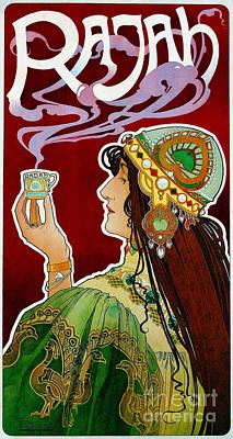Coffee Ad 1899 Art Print