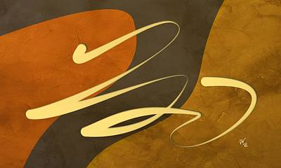 Digital Art - Coffee Time Abstract Art by John Wills