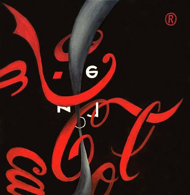 Painting - Cola - Coca Zero by Antonio Ortiz
