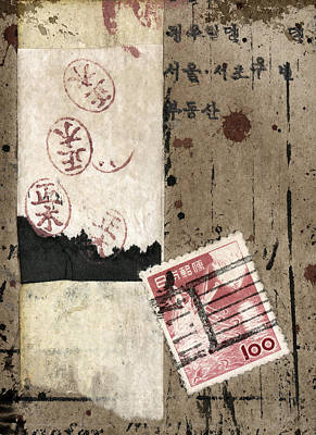 Mixed Media - Collage Envelope Detail Hanko by Carol Leigh