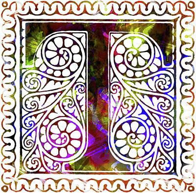Mixed Media - Colorful Ancient Alphabet Letter T by Georgiana Romanovna