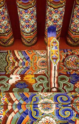 Photograph - colorful Buddhist art - Sumptuous Sangwongsa by Sharon Hudson