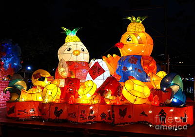 Print featuring the photograph Colorful Chinese Lanterns In The Shape Of Chickens by Yali Shi