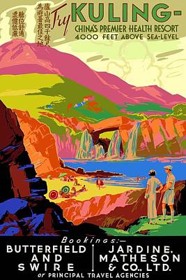 Landscapes Royalty-Free and Rights-Managed Images - Colorful Landscape Painting - Kuling, China - Vintage Travel Poster by Studio Grafiikka
