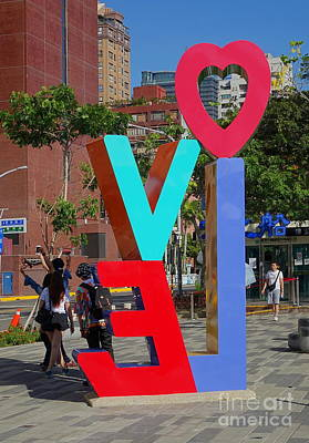 Photograph - Colorful Love Sign In Kaohsiung by Yali Shi