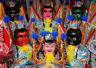 Photograph - Colorful Masks For The Third Prince Festival In Taiwan by Yali Shi