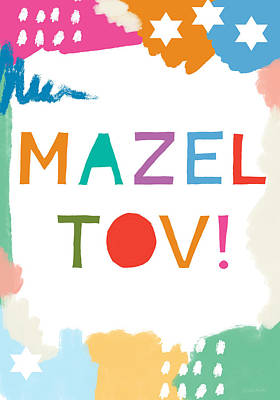 Colorful Mazel Tov- Art By Linda Woods Art Print