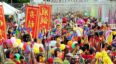 Photograph - Colorful Temple Carnival In Taiwan by Yali Shi