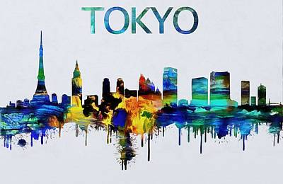 Tokyo Skyline Painting - Colorful Tokyo Skyline Silhouette by Dan Sproul