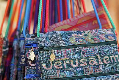 Colors Of Jerusalem Art Print by Yoel Koskas