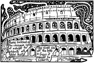 Colosseum Blackout For Gilad Shalit Maze Cartoon By Yonatan Frimer Art Print by Yonatan Frimer Maze Artist