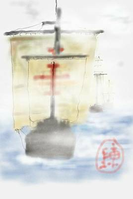 Digital Art - Columbus Sailed by Debbi Saccomanno Chan
