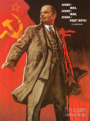 Dictator Photograph - Communist Poster, 1967 by Granger