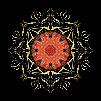 Abstract Digital Art - Complexical No 1842 by Alan Bennington
