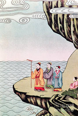 Confucius Contemplating The Course Of A River Art Print by Chinese School