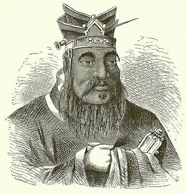 Confucius Art Print by English School