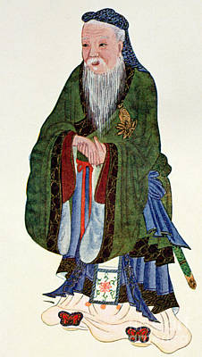 Theorist Painting - Confucius  Teacher And Philosopher by English School
